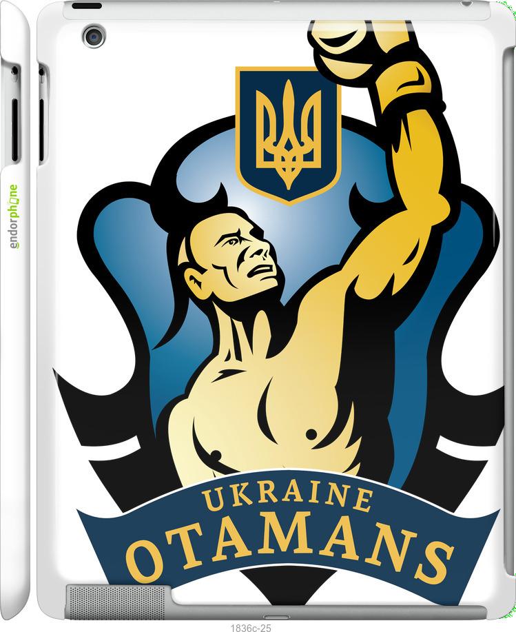 Українські отамани