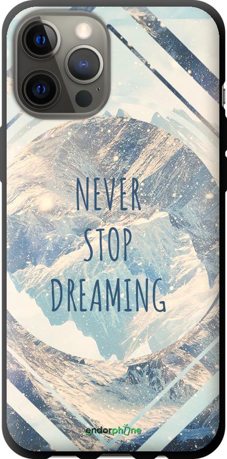 Мечтать