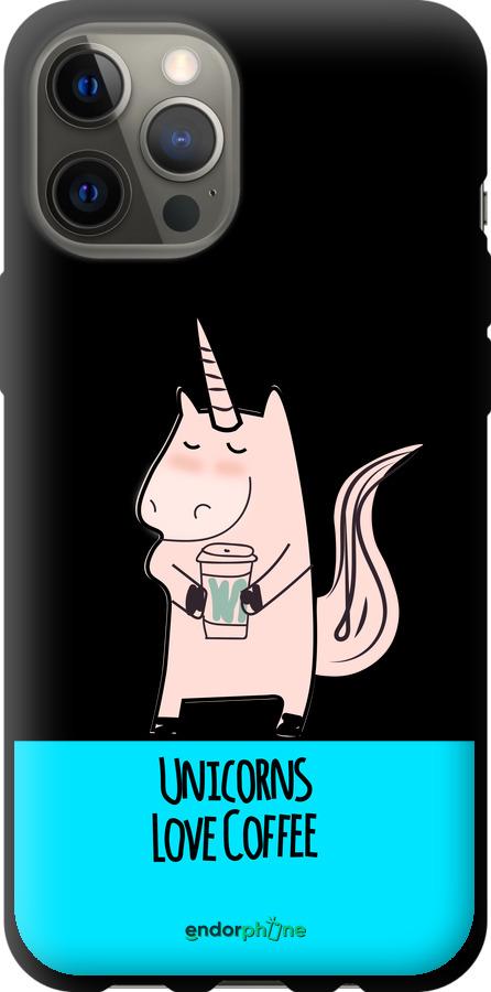 Единорожек с кофе