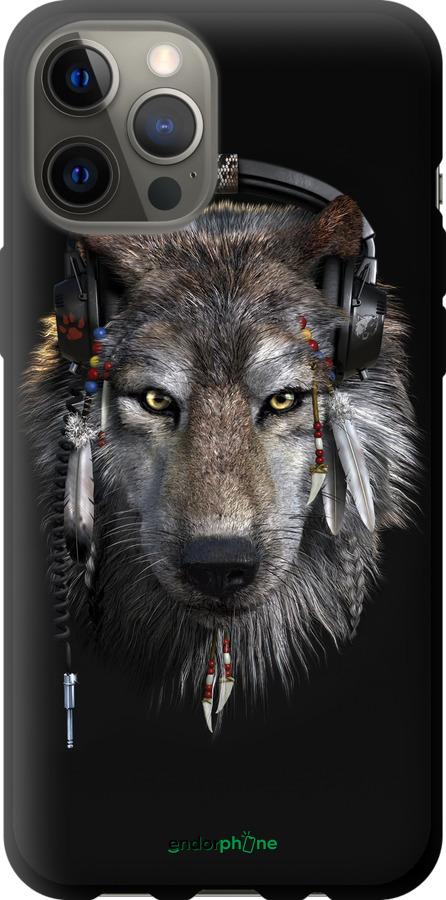 Волк-меломан