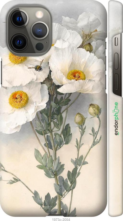 Raoul de Longpre. Цветы