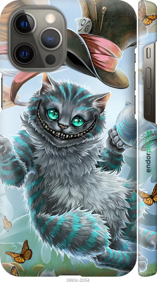 Чеширский кот 2