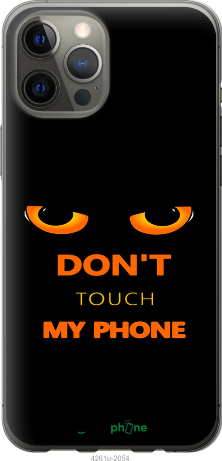 Don't touch the phone