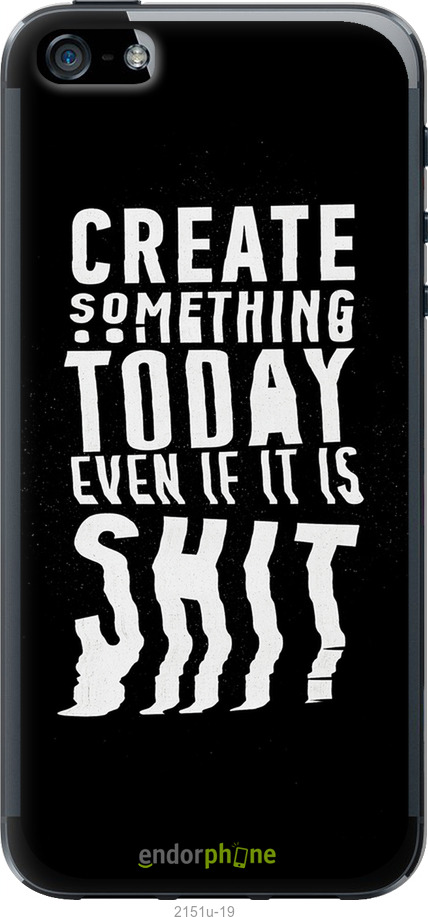 Create Something Today 3