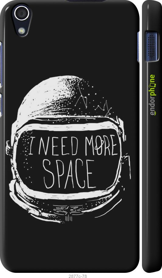 I need more space