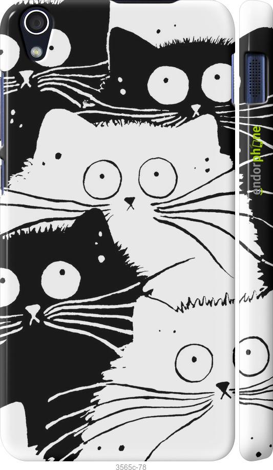Коты v2