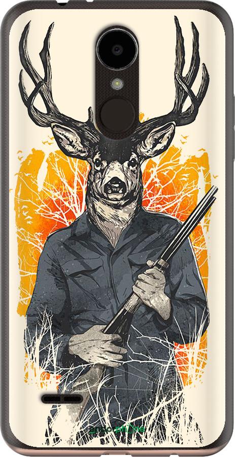 Олень с ружьем