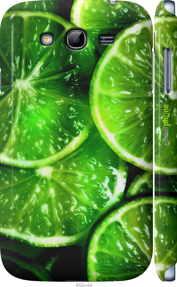 Зелёные дольки лимона