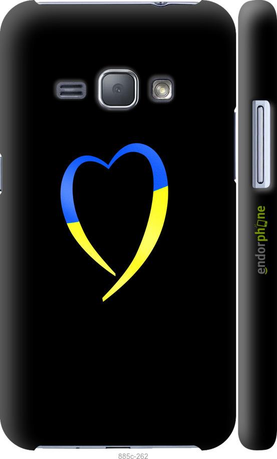 Жёлто-голубое сердце