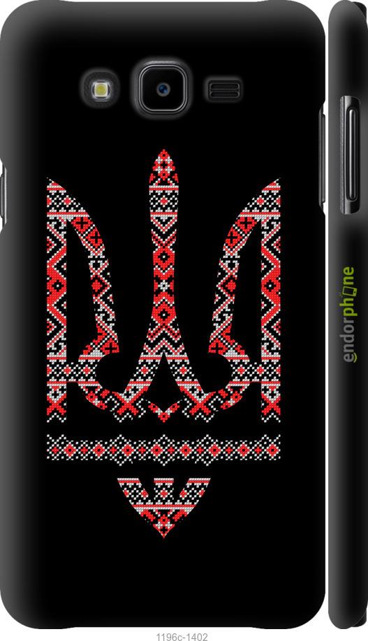 Герб - вышиванка на черном фоне