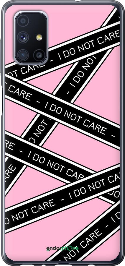 I do not care