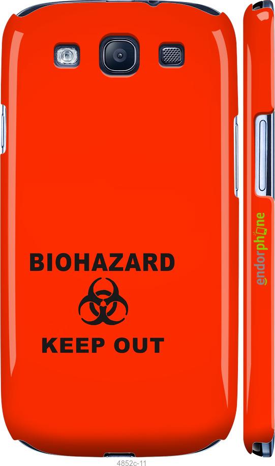 biohazard 34