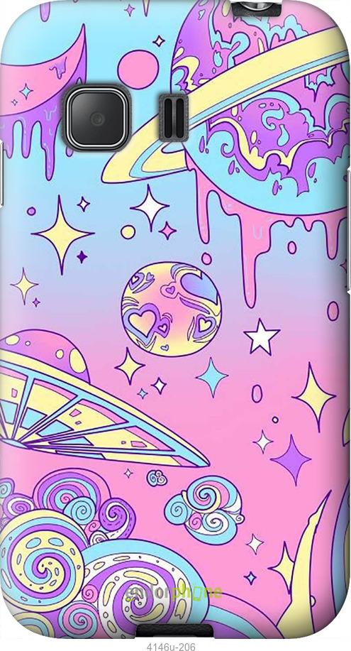 Розовая галактика