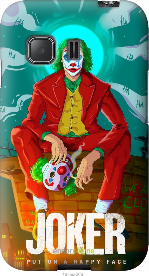 Джокер1