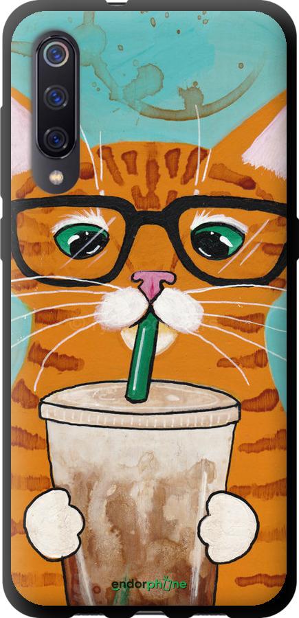 Зеленоглазый кот в очках