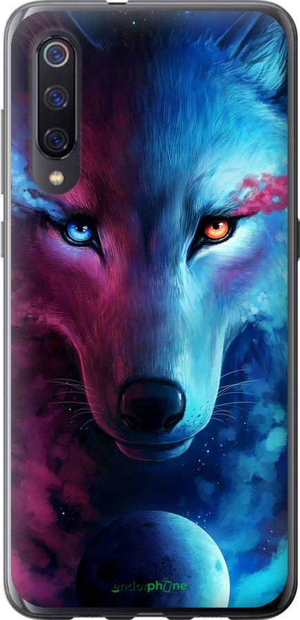 Арт-волк