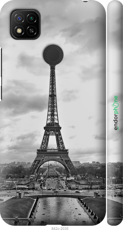 Чёрно-белая Эйфелева башня