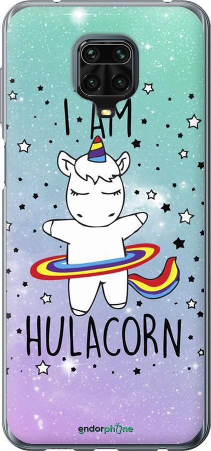 I'm hulacorn